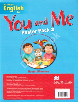 You And Me 2 Poster Pack  Постеры