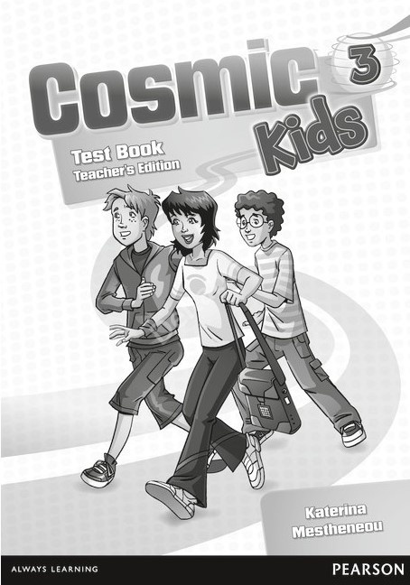 Cosmic Kids 3 Test Book (Teacher's Edition)   Ответы к тестам