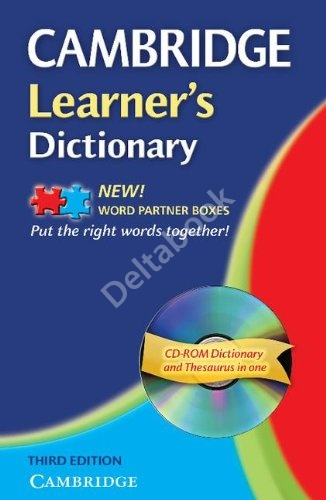Cambridge Learner's Dictionary (3rd Edition)